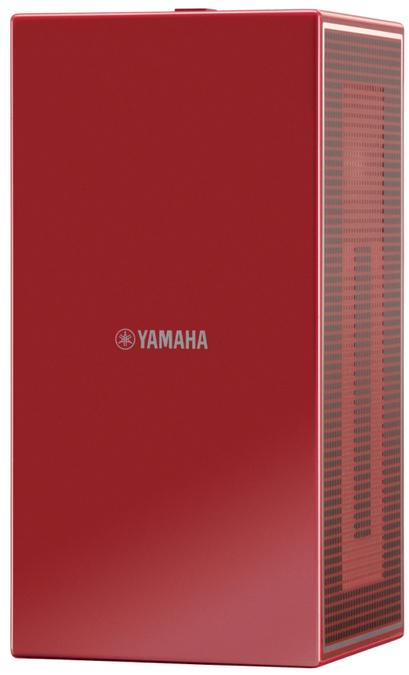 yamaha nx b02b bluetooth lautsprecher tests erfahrungen. Black Bedroom Furniture Sets. Home Design Ideas