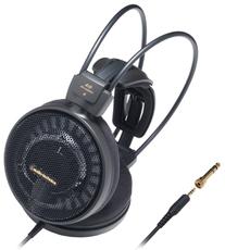 Produktfoto Audio-Technica  ATH-AD900X