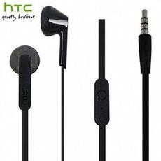Produktfoto HTC S 260