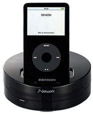 Produktfoto Denon ASD-3N