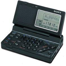 Produktfoto Sony ICF-SW100E