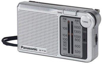Produktfoto Panasonic RF-P 150