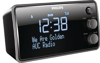 Produktfoto Philips AJB3552