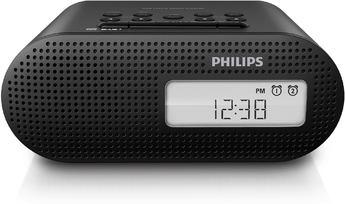 Produktfoto Philips AJB4700/12