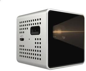Produktfoto Rollei Innocube IC 200T