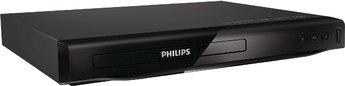 Produktfoto Philips DVP2852