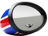 Produktfoto IUI IUI Mirror Boombox