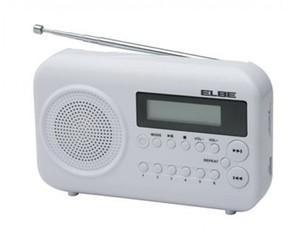 Produktfoto Elbe RF 88