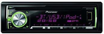 Produktfoto Pioneer DEH-X5600BT