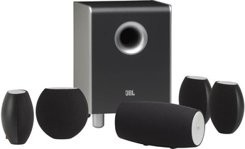 Produktfoto JBL CS 460 Satellite Speaker