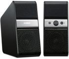 Produktfoto Yamaha NX-B55