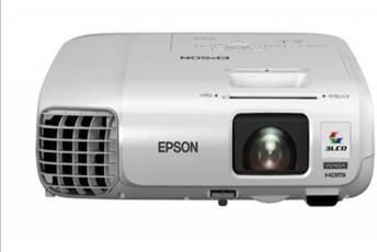 Produktfoto Epson EB-955W