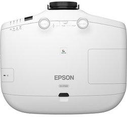 Produktfoto Epson EB-4750W