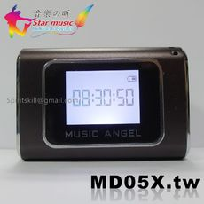Produktfoto Music Angel JH-MD05X
