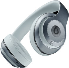 Produktfoto beats by dr. dre Studio Wireless