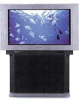 Produktfoto Sony KV-28FX 20 WEGA