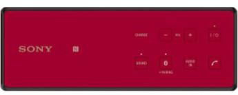 Produktfoto Sony SRS-X3