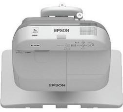 Produktfoto Epson EB-575W