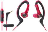 Produktfoto Audio-Technica  ATH-SPORT1IS