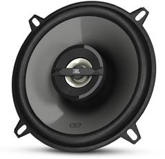 Produktfoto JBL CS-752