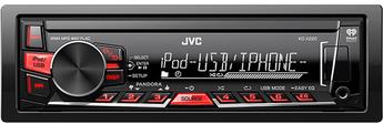 Produktfoto JVC KD-X220