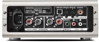 Produktfoto Denon PMA-50